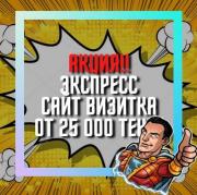 Специалист по интернет рекламе, smm, Seo, digital Алматы