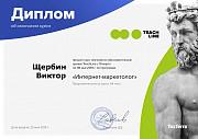 Маркетолог Контекстная Реклама Лендинги Таргетолог Landing Page Алматы