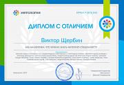Маркетолог Контекстная Реклама Лендинги Таргетолог Landing Page продвижение Алматы
