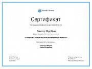 Специалист по маркетингу Таргетировнная Реклама Смм Нур-Султан (Астана)