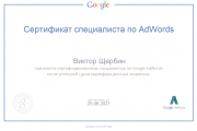 Маркетолог Контекстная Реклама Лендинги Таргетолог Landing Page Нур-Султан (Астана)