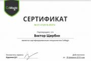 Специалист по маркетингу Таргетированная Реклама Смм Контекст Лендинги Нур-Султан (Астана)
