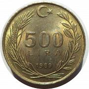 Редкая монеа перевертыш 1989 г Алматы