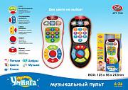"Пульт ""умняга"" play Smart (белый. чёрный) доставка из г.Алматы"