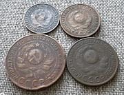 Набор первых медных монет Ссср 1924г Петропавловск
