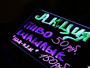 Рекламная Светящаяся Led Доска с пультом, Доска маркерная 40x60 Алматы