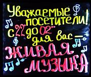 Реклама для помещения с подсветкой, Led доска 50x70 для рисования Алматы
