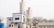 Заводы сборного железобетона и цементные заводы Алматы