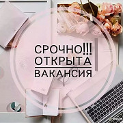 Делопроизводитель  Кокшетау