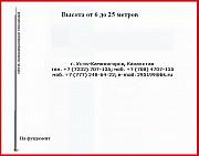 Мачта молниеприемник на фундамент Тэзмп, Ма-т022-рк, Молниеотвод Усть-Каменогорск