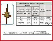 Зажим заземления Т00033-рк. Муфта соединительная для стержня заземления Мл-т051-рк, Cr58-рк, Cr34-рк Усть-Каменогорск