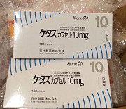 Кетас (ибудиласт, Ketas, Ibudilast) 10 мг 100 капсул Алматы