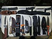 Ножи для Охоты, Рыбалки, Кухни и Т. Д Алматы