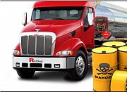 Обучение по перевозке опасных грузов Нур-Султан (Астана)