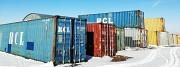 Морской контейнер. Аренда. Казахстан, г. Рудный Рудный
