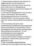 Изопропиловый спирт Алматы Алматы
