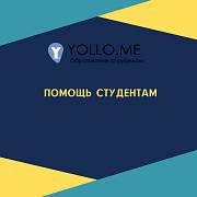 Написание научных статей для студентов и магистрантов Алматы