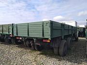 Зил-133 г4 Атырау