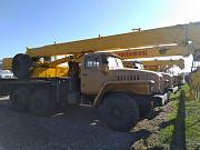 Автокран Урал Кс-3574 Атырау