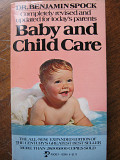Baby and Child Care. Completely Revised and Updated for Today's Parents – Dr. Benjamin Spock Алматы