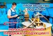 Производство жидкой теплоизоляции, теплоизоляционной краски Кокшетау