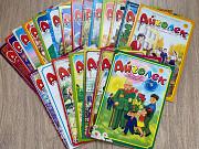 Детский журнал айголек Павлодар