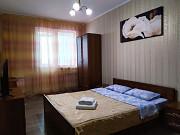 1 комнатная квартира посуточно, 45 м<sup>2</sup> Нур-Султан (Астана)