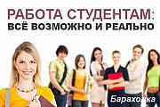 Подработка  Алматы