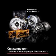 Турбины (турбокомпрессор) на спецтехнику и грузовую технику Алматы