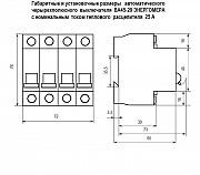 Выключатель автоматический ВА 45-29с 25-4 Энергомера Нур-Султан (Астана)