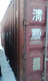Морской контейнер 20 (двадцати) футовый. Казахстан, г. Житикара Житикара