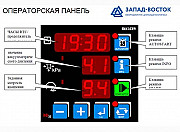 Логический контроллер Mikster Indu-20r Нур-Султан (Астана)