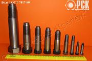 Изготавливаем шплинт разводной по Гост 397-79 из низкоуглеродистых и коррозионностойких марок сталей доставка из г.Москва