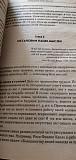 """Продам книгу А.свияш """"карма. Решаем проблемы"""" Усть-Каменогорск"""