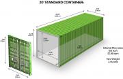 Морской 20 (двадцати) футовый контейнер. Аренда. г Житикара Житикара