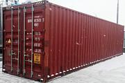 Аренда морского 40-ка футового контейнера. Казахстан, г. Житикара Житикара