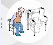 Аренда ходунки для взрослых Алматы
