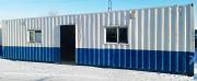 Аренда жилой Блок-модуль (бытовка). Морской контейнер, г. Лисаковск Лисаковск
