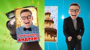 Видеопоздравление к любому празднику. Яркое, прикольное, позитивное, поздравление Усть-Каменогорск