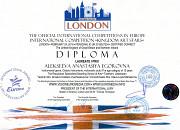 Дистанционные конкурсы Париж, Лондон, Монако, Прага, Вена и другие города Европы Алматы