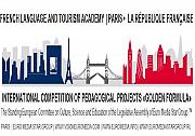 Дистанционные конкурсы педагогических и научных проектов Париж Алматы
