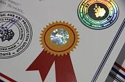 Международный конкурс научно-исследовательских работ учащихся Париж Алматы