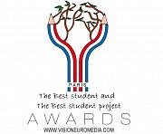 Международный конкурс Лучший студенческий проект и лучший студент Париж Франция Алматы