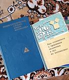 Продам книжки по математике и физике Усть-Каменогорск