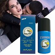 Спрей Viga 240000 Этот продукт действительно решает проблему мужской импотенции ипродление пол акта Алматы