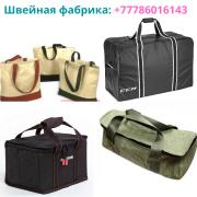 Эко-сумки оптом от швейной фабрики в Казахстане, тел.+77786016143 Алматы
