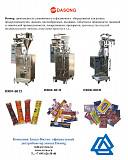 Упаковочное и фасовочное оборудование Dxd для разных продуктов Нур-Султан (Астана)