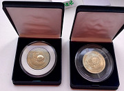 Монета 50тенге, 2001 год, 10 лет независимости Казахстана Алматы