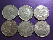 Памятная монета 20 тенге Алматы