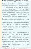 Медные браслеты Алматы Алматы